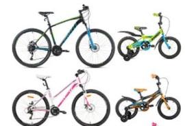 Где купить горные и городские велосипеды для взрослых в Днепре?