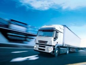 Виды перевозки и группы грузов