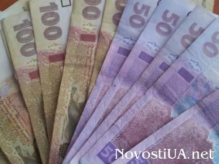Швидко Гроші - мікрокредитування легко і просто