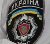 Крым и Севастополь — самые опасные регионы Украины