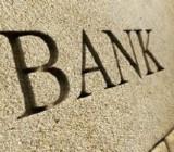 Банковская гарантия: суть и преимущества
