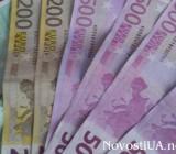 Румыния намерена перейти на евро в 2024 году