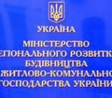В Украине хотят внедрить европейскую маркировку улиц