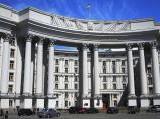 МИД Украины выразил позицию относительно статуса Голанских высот