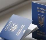 Украина вводит безвиз с еще одной страной в Южной Америке