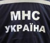 Житомирская область: грибник нашел в лесу 100-килограммовую бомбу
