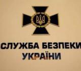 СБУ блокировала деятельность крупной нарколаборатории