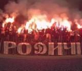 Во Львове восьмеро фанатов Динамо избили водителя автобуса