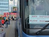 Украинские трудовые мигранты как угроза польской экономике
