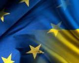 ЕС выделил средства для образовательных проектов в Украине