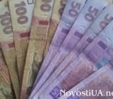 В Украине хотят отказаться от наличных денег
