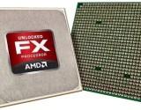 AMD представит в этом году новый процессор