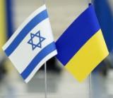 Нетаньяху анонсировал представительство Украины в Иерусалиме