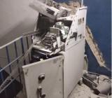 В Харькове неизвестные взорвали банкомат (ФОТО)
