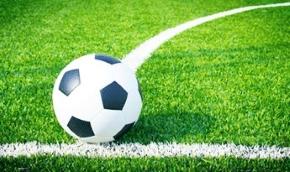Чемпионат Англии: Уилфрид Заа подаст в суд на своего агента из-за срыва трансфера