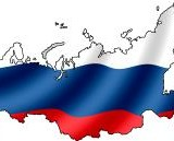 Путин заявил о неизбежности нормализации диалога с Украиной
