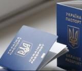 Саудовская Аравия упростила получение визы для украинцев