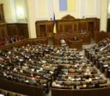 Верховная Рада лишила нардепов выплат за прогулы