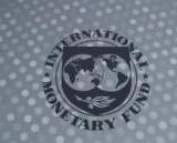 Лагард временно отказалась от своих обязанностей  директора МВФ