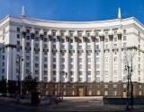 Кабмин назначил нового и.о главы ГФС