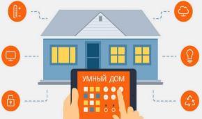 Почему проводная система умного дома лучше?