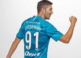 Из-за «дела Сутормина» тренеры станут получать от 600 тысяч до 1 млн рублей