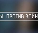 На Донбасс Красны Крест отправил гуманитарный груз