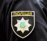 Полиция открыла дело по факту пожара на складах под Львовом