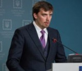 Гончарук назвал стратегическую задачу правительства