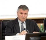 Аваков презентовал Стратегию деоккупации Донбасса