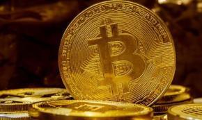 Перспективы блокчейна