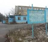 ДФС может снова прекратить свою работу на Донбассе