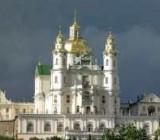 По факту передачи Почаевской лавры УПЦ Московского патриархата открыли дело