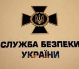 СБУ разоблачила руководителя НАН Украины на взятке