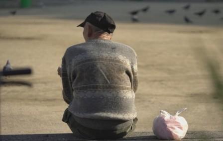 Министерство одиночества: в Японии будут искать одиноких людей