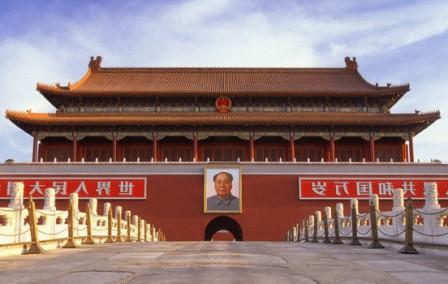 Руководитель китайского МИДа высказался за отмену санкций
