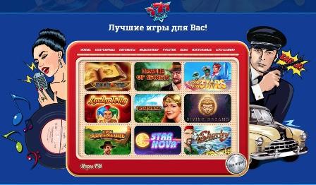 Онлайн казино: техническая поддержка и богатый выбор игровых автоматов