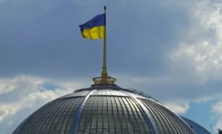 Евросоюз изменит соглашение об ассоциации с Украиной