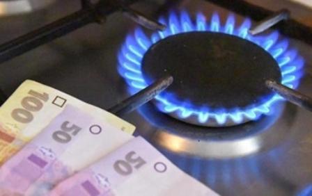 Нацкомиссия обязала поставщиков ввести годовые тарифы на газ