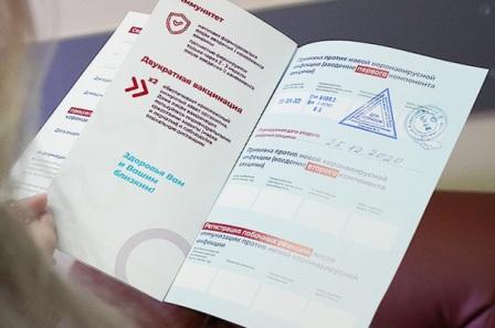 Румыния и Греция планирует внедрить паспорта вакцинации