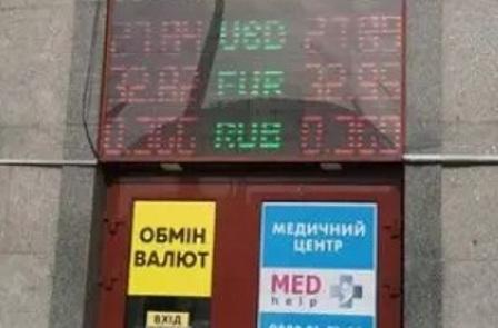 Иностранцы поднимают доллар, выводя деньги из ОВГЗ