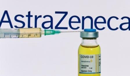 Регулятор Евросоюза подтвердил связь между вакциной AstraZeneca и тромбозом