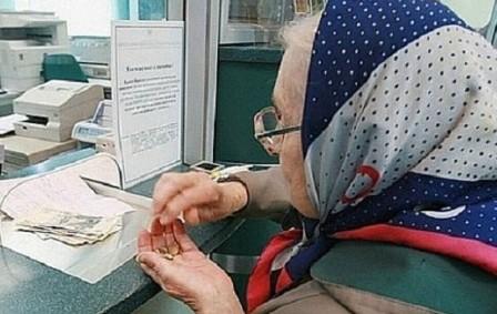 Премьер Украины Шмыгаль объявил этапы повышения пенсий в 2021 году