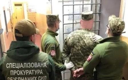 Стрелявшие военные в поезде Киев-Константиновка, уволены с должностей