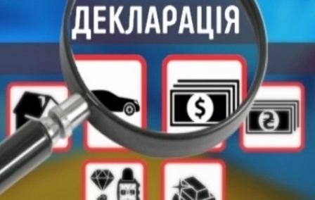 Верховная Рада проголосовала за возврат тюремных сроков за декларации чиновников
