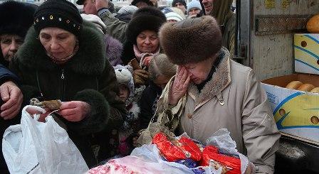 Свыше 80% граждан Украины считают положение в стране тяжелым или невыносимым