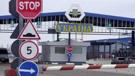 США внесли Украину в список нежелательных стран для путешествия