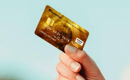 Почему с карточек Приватбанка начали пропадать деньги и как их можно вернуть