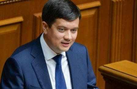Спикер ВР Разумков заявил об изменениях в Конституции