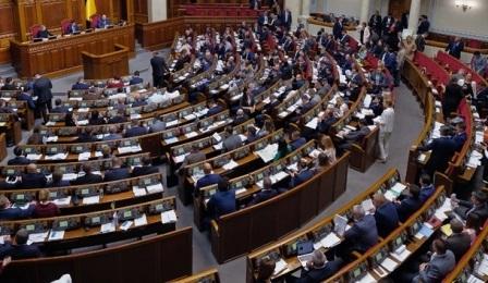 Верховная Рада рассмотрит отставку трех министров